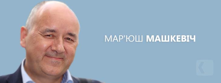 Maszkiewicz Mariusz